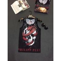 Philipp Plein PP Vests Sleeveless O-Neck For Men #487681