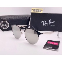 Ray Ban Fashion Sunglasses #488813