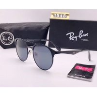 Ray Ban Fashion Sunglasses #488816