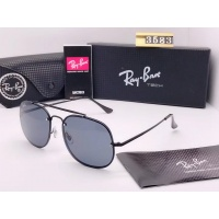 Ray Ban Fashion Sunglasses #488822