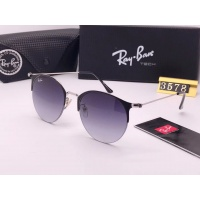 Ray Ban Fashion Sunglasses #488831