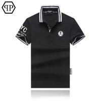 Philipp Plein PP T-Shirts Short Sleeved Polo For Men #489279