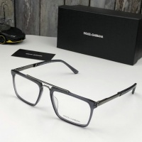 Dolce & Gabbana D&G Quality A Goggles #490009