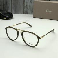 Christian Dior Quality A Goggles #490096