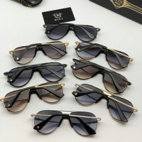 Cheap DITA AAA Quality Sunglasses #490522 Replica Wholesale [$60.14 USD] [W#490522] on Replica DITA AAA Sunglasses