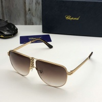 Chopard AAA Quality Sunglasses #491624