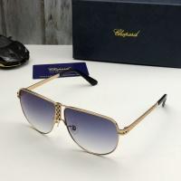 Chopard AAA Quality Sunglasses #491627