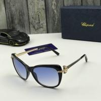 Chopard AAA Quality Sunglasses #491633