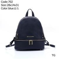 Michael Kors MK Fashion Backpacks #492576