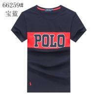 Ralph Lauren Polo T-Shirts Short Sleeved O-Neck For Men #492594