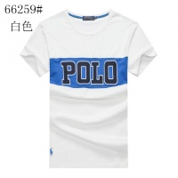 Ralph Lauren Polo T-Shirts Short Sleeved O-Neck For Men #492595