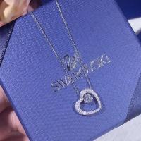 SWAROVSKI AAA Quality Necklace #492942