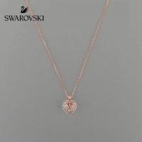 SWAROVSKI AAA Quality Necklace #492947