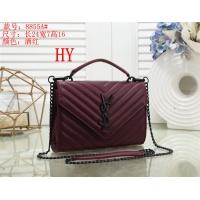 Yves Saint Laurent YSL Fashion Messenger Bags #495252
