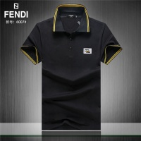 Fendi T-Shirts Short Sleeved Polo For Men #495533