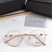 Christian Dior Quality Goggles #495886