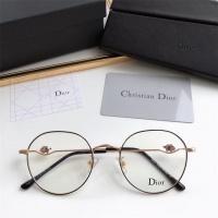 Christian Dior Quality Goggles #495888