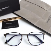 Porsche Design Quality Goggles #495937