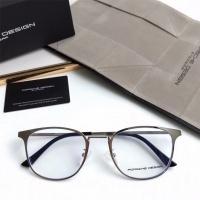 Porsche Design Quality Goggles #495938