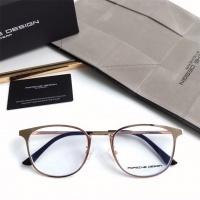 Porsche Design Quality Goggles #495939