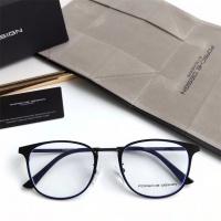 Porsche Design Quality Goggles #495940