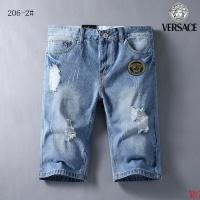 Versace Jeans Shorts For Men #496708