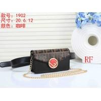 Fendi Fashion Pockets #497127