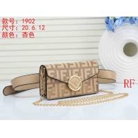 Fendi Fashion Pockets #497130