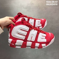 Nike Air More Uptempo For Women #497430