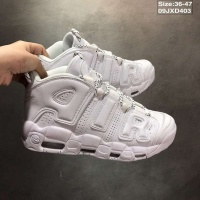 Nike Air More Uptempo For Women #497431