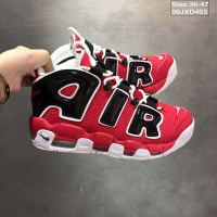 Nike Air More Uptempo For Women #497432