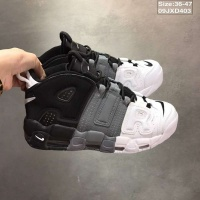 Nike Air More Uptempo For Women #497433