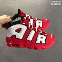 Nike Air More Uptempo For Women #497435