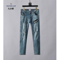 Moncler Jeans Trousers For Men #498199