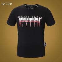 Philipp Plein PP T-Shirts Short Sleeved O-Neck For Men #498572