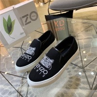 Kenzo Casual Shoes For Men #499091