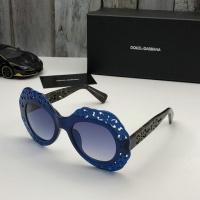 Dolce & Gabbana D&G AAA Quality Sunglasses #501561