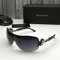 Bvlgari AAA Quality Sunglasses #501597