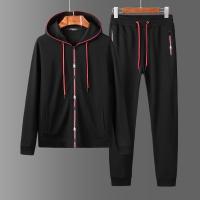Prada Tracksuits Long Sleeved Zipper For Men #501667