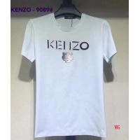 Kenzo T-Shirts Short Sleeved O-Neck For Men #501871