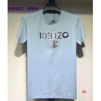 Kenzo T-Shirts Short Sleeved O-Neck For Men #501873