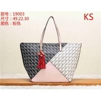 Carolina Herrera Fashion Handbags #502161