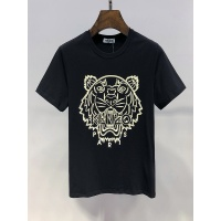 Kenzo T-Shirts Short Sleeved O-Neck For Men #502603