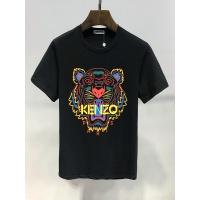 Kenzo T-Shirts Short Sleeved O-Neck For Men #502607