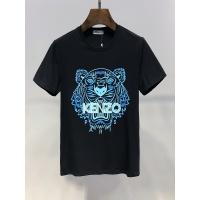 Kenzo T-Shirts Short Sleeved O-Neck For Men #502610