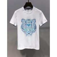 Kenzo T-Shirts Short Sleeved O-Neck For Men #502611