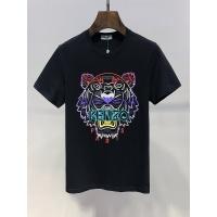 Kenzo T-Shirts Short Sleeved O-Neck For Men #502612