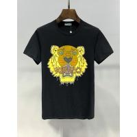 Kenzo T-Shirts Short Sleeved O-Neck For Men #502616