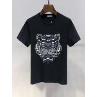 Kenzo T-Shirts Short Sleeved O-Neck For Men #502621