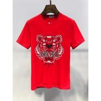Kenzo T-Shirts Short Sleeved O-Neck For Men #502622